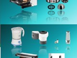 Big SALE on Electronics Home Appliances BUY ALL for less pri