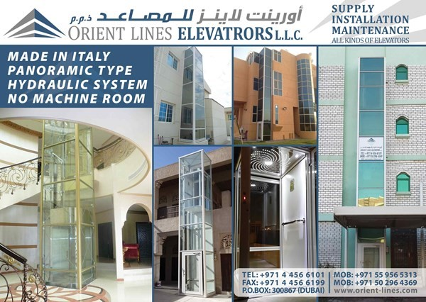 Residential Commercial LIFTS UAE مصاعد فلل