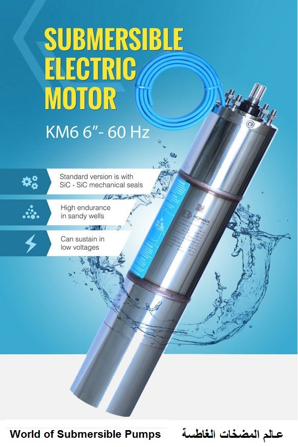 KOMAX Stanless Steel Submersible Pump
